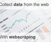 あるサイトのデータを収集して、CSVでお渡しします ウェブスクレイピング・データ収集