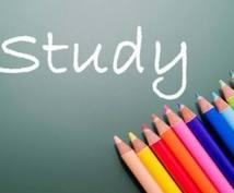 現役塾講師が勉強や受験での困ったを助けます 【分かるまでとことん】問題解説、勉強や受験のご相談受けます!
