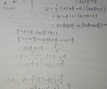 算数・数学の解答作成、コツ教えます 解答がなくて困ってる、解答見てもすっきりしないあなたへ