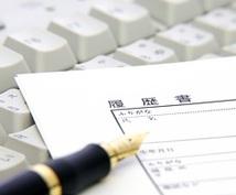 年収UPを軸にする転職支援をいたします 転職するなら、必ず年収もUPさせたい方ご相談ください。