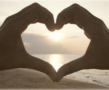 元恋愛依存症の私が恋愛相談うけます ♡なんでも聞きます!今の恋愛の一歩先へ進みたい人向け♡