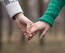 友情結婚のご相談にのります 友情結婚を経験した元レズビアンカウンセラーが、お答えします