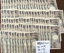バカラ投資法-確率TURBO安定編-をご提供します 1日5,000円からの絶対数学によるロジカル投資術★
