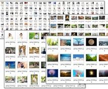 著作権フリー素材写真、全20,000点を提供します 商用利用可。Web集客マーケティングにオススメ!