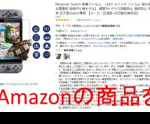 ebay出品・在庫管理ツールお試し版売ります ボタンをポチポチかんたん出品・在庫管理