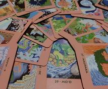 Alo-Hawaii!大自然に癒されたい方占います ホ・オポノポノ☆『マナ・カード』でワンオラクルリーディング!