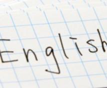 ebay他海外サービス使用のお手伝いをします 海外のサービスを使いたいが、英語が苦手な人へ!