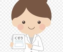 薬学生の勉強のお手伝いをします わからないことや問題があれば質問して下さい。薬学部卒業