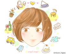 【初出品*方用】ココナラ出品絵、描きます☆