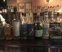プレゼント等、ウイスキーに関するご相談を受けます ウイスキーフェスティバルのブース出展経験あり