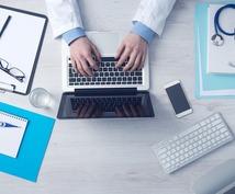 医療記事監修します 医師による糖尿病、食生活の改善等の医療記事の監修をする