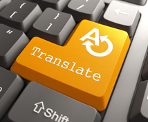 丁寧、且つ迅速に 英語⇔日本語の翻訳をいたします 30か国世界を飛び回った経験を活かし、あなたと世界を繋ぎます