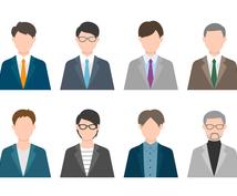本格的にあなたのパーソナルカラーを診断致します <男性用>ビジネスやプライベートで自分らしさを取り入れよう!