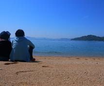 日本一周、貧乏旅をしてみたい方、相談に乗ります!