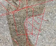 足型画像を送ると身体の特徴説明と中敷きの作図します その中敷きは本当に効果がありますか?プロにお任せ下さい!