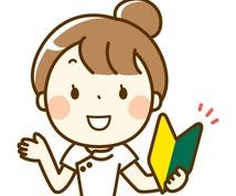 新人さんや一人職場の言語聴覚士さん!相談にのります 現役9年目の言語聴覚士が訓練等の相談にのります!
