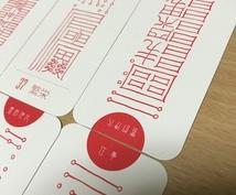 鎮宅霊符カードで、家屋全体9方位から見て診断します 9方位の運氣状態を知りたい時に!