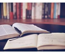 小説やブログ記事など、何でも文章校正いたします 校正アルバイト・同人小説校正経験者による文章チェック