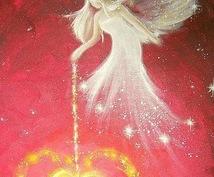 潜在意識を修復し、あなたの幸せな恋愛の手助けします あなたは愛されるべき存在です。