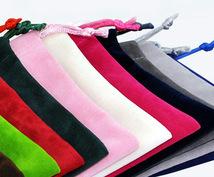 ロゴ可能☆ポーチ巾着袋をタオバオで制作・輸入します 上質な生地、ログは必要、だけど価格は抑えたい 希望を叶えます