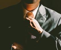 就活生ES文章添削▶採用担当に読ませる文章にします 大手企業の管理者が貴方の就職活動をサポートします