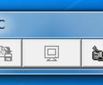 UWSCに関して悩み・困り事に直接お答えします 手作業のポチポチ作業をuwscで自動化しませんか!!
