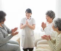 PTと介護福祉士の免許を取得してる者が教えます 「介護、リハビリ、デイケア」て何?等ありましたら教えます。