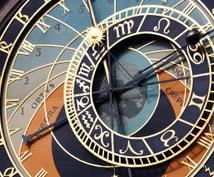 西洋占星術占いと秘術を行います 西洋占星術と無意識の反応を変える秘術を使います。