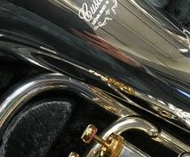 吹奏楽、金管ソロの録音を聴きアドバイスいたします どこから手をつけるべきかわからない方や楽器を始めたばかりの方