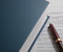 あなたの想いを形に。現役シナリオライターが執筆、添削・指導致します。