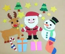 お部屋の壁面装飾を製作いたします 幼稚園、保育園の先生にオススメ!