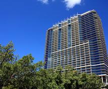 あなたのマンション、一戸建ての賢い買い方教えます 一級建築士一筋20年!。初歩的なご質問でも大歓迎です!