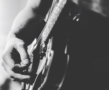 ギター弾きます ギターソロが今すぐ欲しい!フレーズが思いつかない!人へ!
