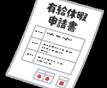 エクセル帳票テンプレート作成します 印刷に便利なエクセルテンプレートの作成承ります。