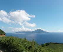 日本最後の秘境トカラ列島への旅、相談のります!!!