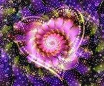 恋愛スピリチュアリズム上昇期を鑑定します 恋愛スピリチュアリズム鑑定霊視致します。