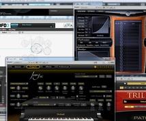打ち込み音楽によるアレンジ(編曲)などします 低価格で高品質な音をお届けします。
