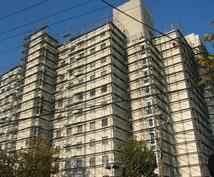マンションの修繕工事の疑問点にお答えします マンション住民、管理組合、修繕委員の方々