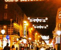 アイルランドDublinの写真を撮って送ります。