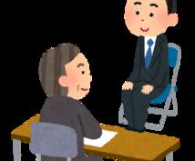 IT企業経営者がIT転職・独立・勉強の仕方教えます IT業界への就職・転職や独立をお考えの方へアドバイスします。