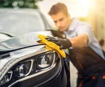 ガソスタ店員が傷つかない洗車の仕方おしえます 車が汚れていて自分で洗ってみようって思ってる人にオススメ!!