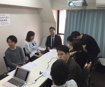 小中高英語教員向け・生徒に褒められる英語教えます 新学習指導要領に即対応し、生徒にわかりやすいと言われる英会話