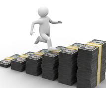 お金を稼ぐための完全攻略マニュアルを教えます 稼ごうと頑張っても成果が出ないあなた!稼げるようになります!