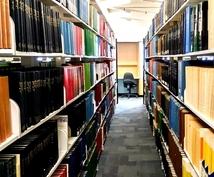 大学職員志望者へESの添削をします 中堅私大職員として、研修担当や調査担当の目から添削します