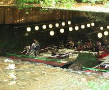 【節約京都旅行コンシェルジュ】お金をかけずに京都を楽しむプラン考えます♪