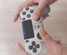 ゲーム代行(主にCOD・PS4・スマホ)をします COD歴3年・現役eSportsプレイヤーです