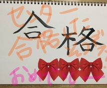 2月5日(月)は新月!恋愛、健康一緒に祈ります 頑張る女性限定!どうしても叶えたい思いを筆で表現、祈ります。