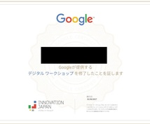 Googleサーチコンソール導入設置致します あなたのサイトにGoogleサーチコンソール設定致します。