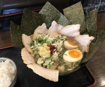 大阪のグルメスポットを紹介します 大阪でハズレの無いお店選びのお手伝い!!
