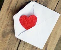 あなたへ向けて手紙でエールを送ります 手書きの便箋にてあなたへ向けてメッセージを送ります。